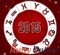 Любовный гороскоп для всех знаков зодиака на 2015 год: кому повезет в любви? - Fanty.su